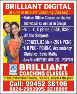 brilliant-coaching